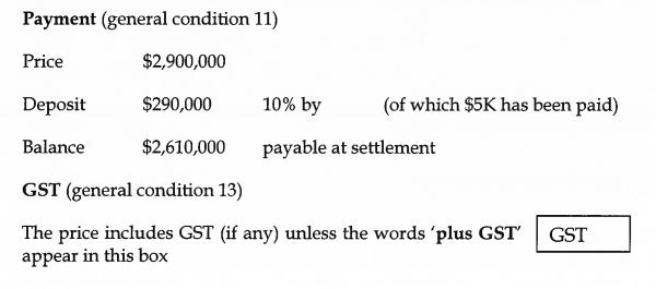 GST Calculation for Insight Article